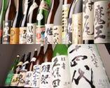 【全国から旨酒取り寄せ】日本酒50種類、焼酎ウイスキーも豊富