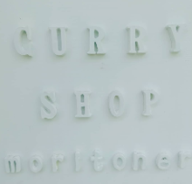 [Curry]Curry屋 moritoneriの画像