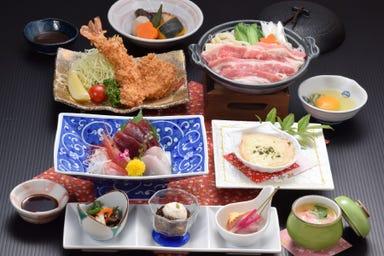 和食処 まさご  コースの画像