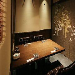 和食 個室 ほっこり 静岡呉服町店