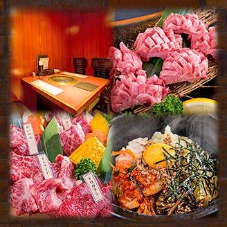 和牛専門焼肉 安芸の膳 錦糸町