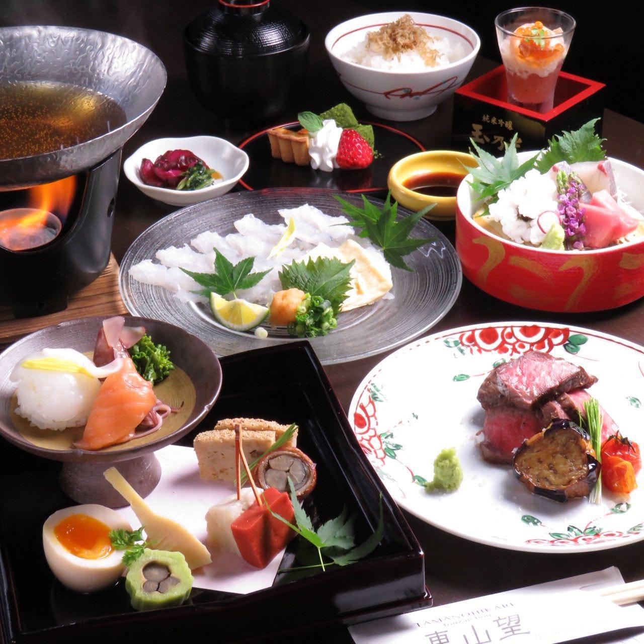 ★コース料理〜選べる焼物含む全7品