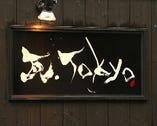 瓦.Tokyo 神田 Y‐STYLE