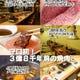 赤身肉をダイレクトに楽しむ焼肉屋。この食べ方クセになります。