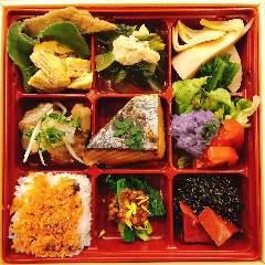 彩り弁当 SAKURA