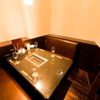 焼肉レストラン ロインズ 東大和 こだわりの画像