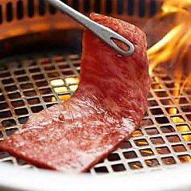 焼肉レストラン ロインズ 東大和 メニューの画像