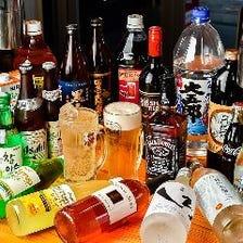 ぐるなび限定!!◆コースご利用のお客様限定!種類豊富な飲み放題1,650円