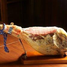イベリコ豚の生ハム