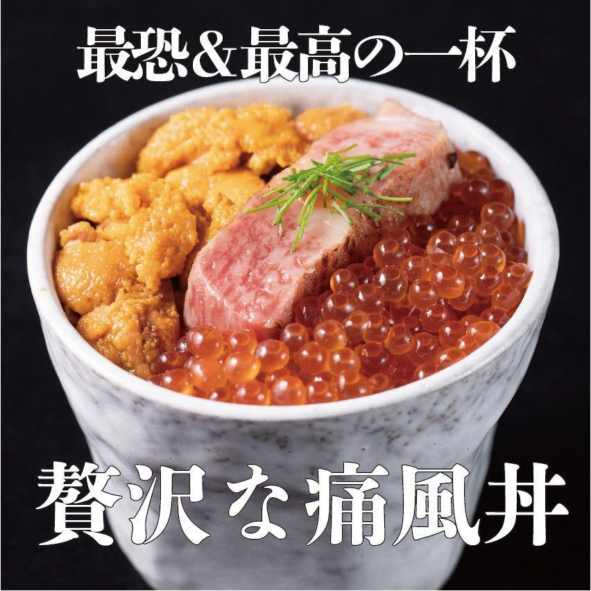 1日10食限定! イクラ・雲丹・サーロ 贅沢な痛風丼