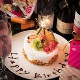【誕生日や記念日に♪】 サプライズでデザートプレート