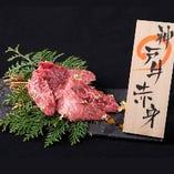 神戸牛赤身