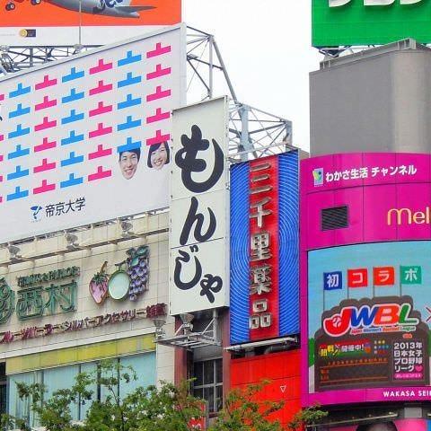 渋谷駅徒歩1分