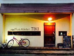 Local Food Kitchen TIKI
