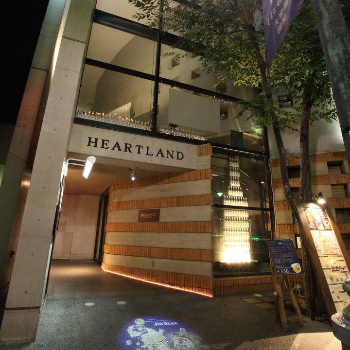 HEARTLAND(ハートランド)
