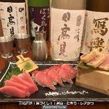 産地直送の三崎マグロ!さまざまな調理方で召し上がれます。