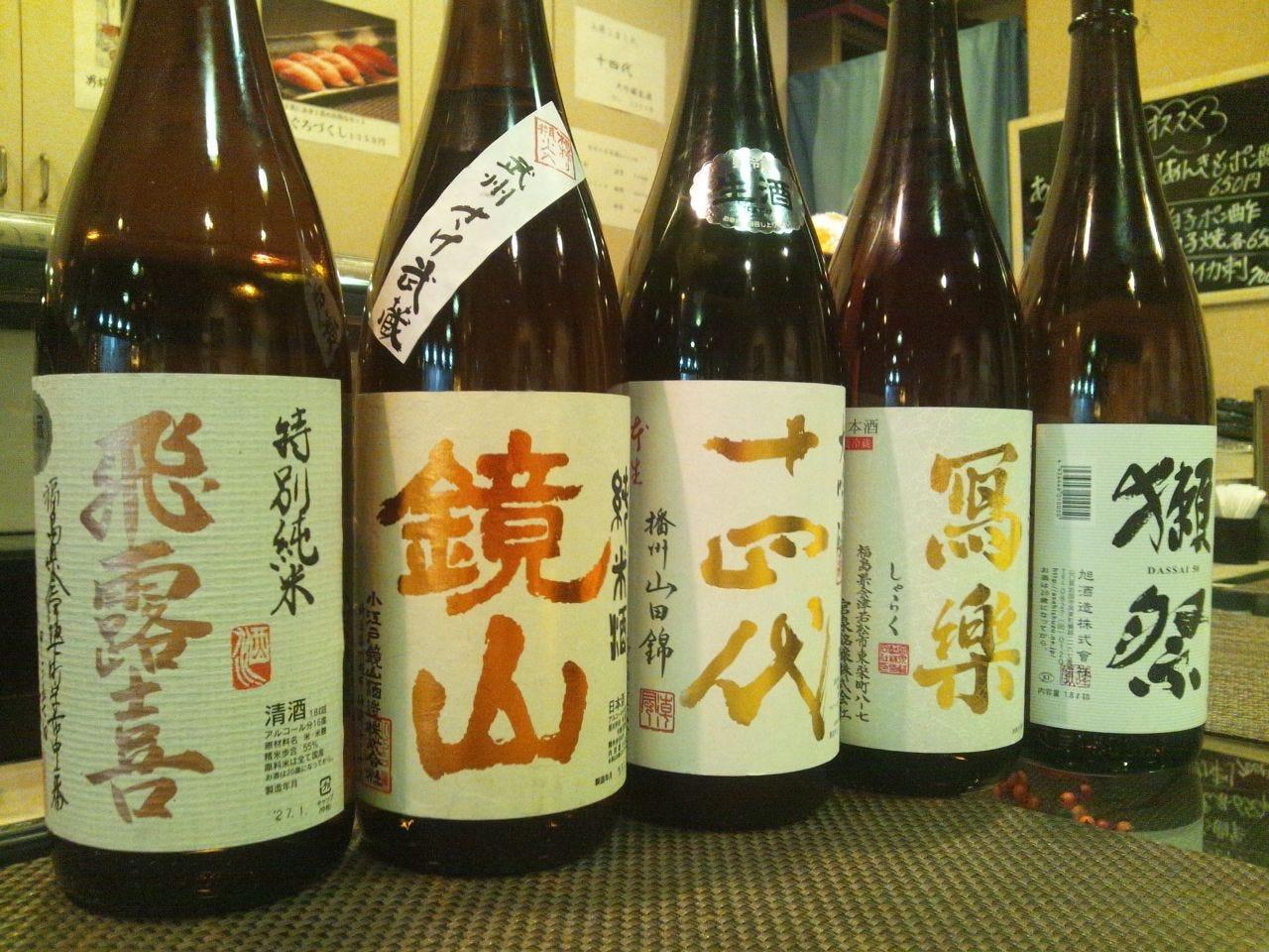 いろいろ日本酒揃えてます。