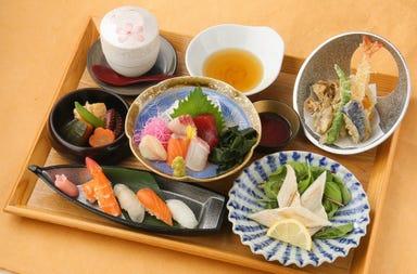 京の彩り寿司 京月 天王寺MIO店 メニューの画像