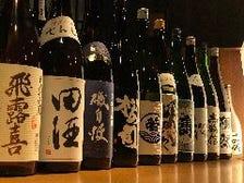 ■日本酒のこだわり!