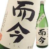 ◆而今 特別純米◆