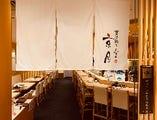 ◆彩り寿司 京月◆