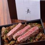 神戸牛極焼肉重