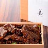 神戸牛焼肉重