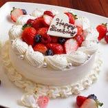 メッセージ付ホールケーキのご用意も承ります。お客様自身でお持ち込みもOK。持ち込み料は不要です