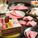 贅沢な神戸牛を楽しみながらお祝いをすれば、パーティーがいっそう華やかに