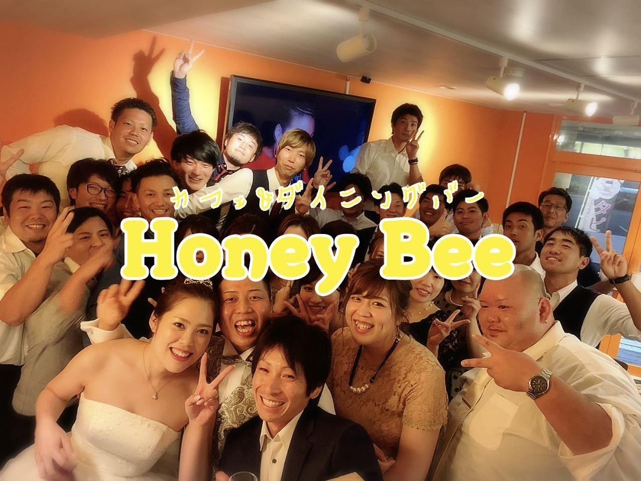 カフェ&ダイニングバー Honey Bee