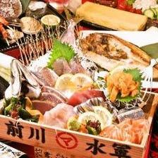 ◆お得に美味しい料理とお酒を楽しむ