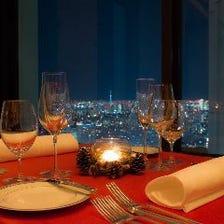西新宿の夜景と共に大切なお方と特別な時間をお過ごし下さい