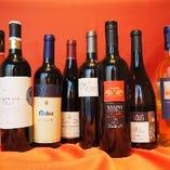 フレンチとワインは最高のマリアージュをお楽しみください。