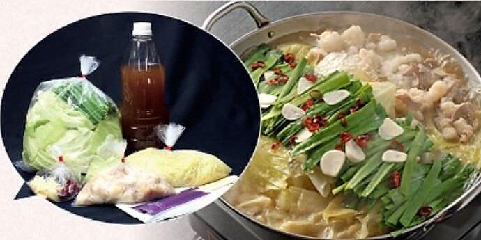 もつ肉・野菜・スープ・ちゃんぽん麺付きの八蔵のもつ鍋!