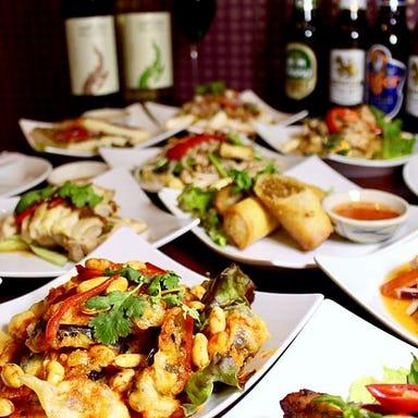Thai Restaurant BASIL  こだわりの画像