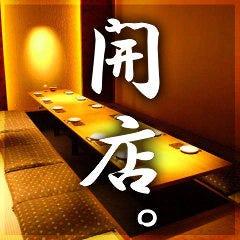 完全個室と和食居酒屋 武虎 八重洲店