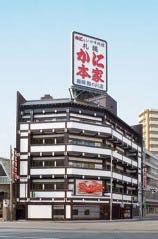 札幌かに本家 福岡那の川店