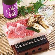 10月限定お取り寄せ食材■松茸