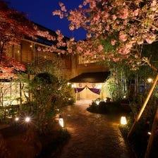 ◆四季の美しさに心和む庭園
