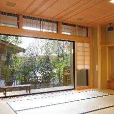 ◆庭園を望める趣向を凝らした個室