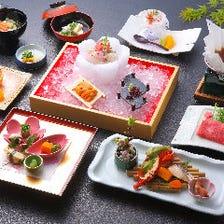 ◆四季折々の食材を贅沢に