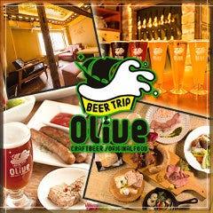 Beer Trip Olive