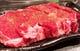 牛肩ロースステーキ200g!もんじゃ屋なのに肉押し!