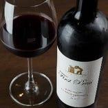 Fiast Press napa valley cabernet sauvignon