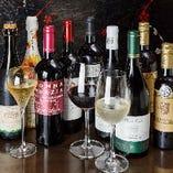 ワイン好きのシェフが集めた選りすぐりのワインを取り揃えています!