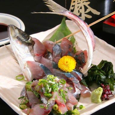 旬魚旬菜 びんびや 江坂店 メニューの画像