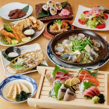 旬魚旬菜 びんびや 江坂店 コースの画像