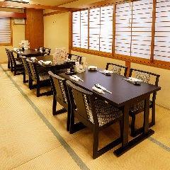 ≪最大18名様・お座敷席:山≫12~18名様までの大小宴会個室