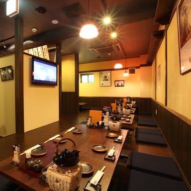 九州 熱中屋 和光 LIVE  店内の画像