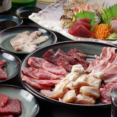 宴会個室×焼肉食べ放題 ~零四三八~ 木更津駅前 こだわりの画像
